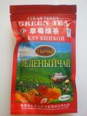 Чай фруктовый. Клубника. Челябинск