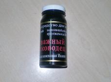 """Капсулы  для повышения потенции """"Отважный полководец"""". Челябинск"""
