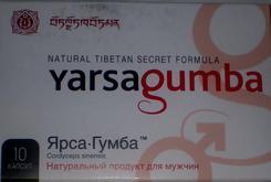 Ярсагумба препарат для повышения потенции. Челябинск