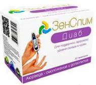 Зенслим диаб - поддержка при сахарном диабете. Челябинск