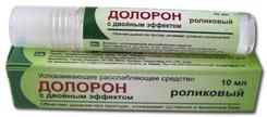 Мазь от боли долорон (роликовый). Челябинск