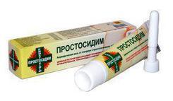 Мазь для лечение геморроя. простосидим (Индия). Челябинск