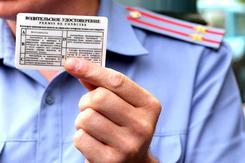 Обжалование лишения водительских прав. Челябинск