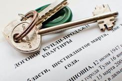 Составление договора купли (продажи) квартиры, дома, земли, дарение. Челябинск