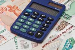 Списание штрафов, пени, уменьшение суммы долга. Челябинск