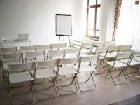 Аренда конференц-зала. Челябинск