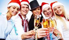 Проведение Новогоднего банкета. Челябинск