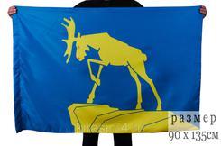Флаг города Миасс 90х135 см.