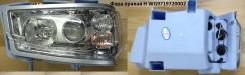 Блок-фара передняя правая (модель 2008)  Howo WG9719720002. Челябинск