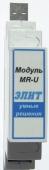 MR-U. Модуль интерфейса RS485-USB