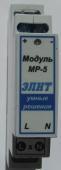 MP-5. Модуль питания (5В, 2А)
