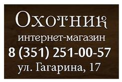 Футляр под магазин ПМ (III), 124-3, шт. Челябинск