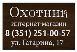 Кобура плечевая горизонт Гроза-03. Челябинск