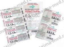 Пластырь бактерицидный 1,9*7,2. Челябинск