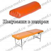 Массажный стол  Комфорт 190  Размер 180/70/70. Челябинск
