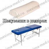 Массажный стол  Комфорт 190Р  Размер 190/70/94. Челябинск
