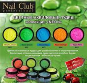 Цветной акрил N03 Neon Blue. Челябинск