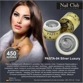 Гель-краска PASTA-03Gold Luxury. Челябинск