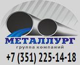Труба 426. Челябинск