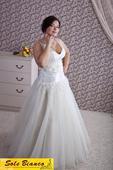 Свадебное платье Флави. Челябинск