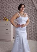Свадебное платье Ириана (Годе). Челябинск