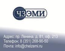 Короб присоединительный У. Челябинск