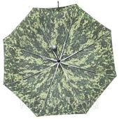 Зонт Камуфляж складной №1