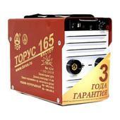 Сварочный инвертор ТОРУС-165 МАСТЕР (кейс). Челябинск
