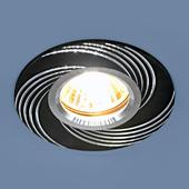 Алюминиевый точечный светильник5156 MR16 BK черный. Челябинск