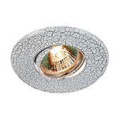 Встраиваемый ПВ светильник IP20 GX5.3 50W 12V MARBLE 369711 NT12 270 мрамор. Челябинск