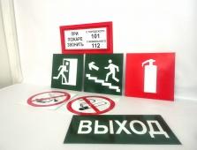 Изготовление информационных табличек. Челябинск