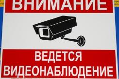 фотография Изготовление информационных табличек Челябинск