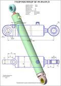 Гидроцилиндр ЦГ-80.40х630.21. Челябинск