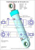 Гидроцилиндр ЦГ-80.56х280.11-02. Челябинск