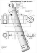 Гидроцилиндр ЦГ-140.80х710.22. Челябинск