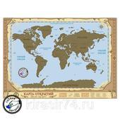 Карта мира (карта открытий) со скретч-слоем, 40х30 см