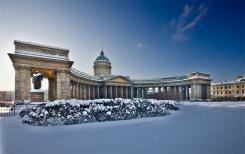 «Мы едем в Петербург!» (выезды раз в две недели)