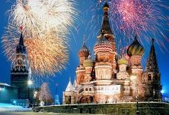«Новый Год в Москве!»