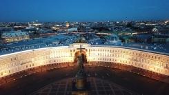 №5К Незабываемое путешествие в Санкт-Петербург