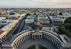 Занимательный Санкт-Петербург (5 дней)