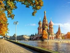 Осенние каникулы в Москве 2021. 4 дня