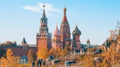 Осенние каникулы в Москве 2021. 5 дней
